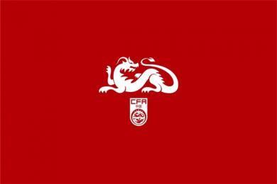 U20国足集训名单出炉 上海申花与大连一方或成核心体系