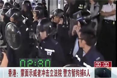 香港警方再度拘捕冲击立法院6人 反对派政党民主党中委陈树英被捕