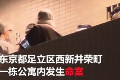 中国留学生在日本被刺死,凶手是同样来自中国的室友