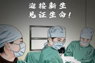 中国医师节是哪天?中国医师节是什么时候?