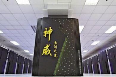 全球超级计算机500强中国第一 TOP500榜单中有219套系统来自中国