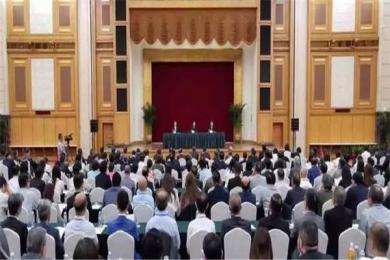 港澳办和中联办召开香港局势座谈会 300名香港各界人士参会献计谋策