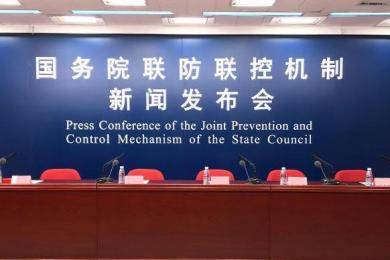 北京公布开学时间,高校学生复课时间仍待商榷