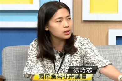 无知!台湾议员又爆奇葩言论 台议员称大陆只能看儿童卡通片