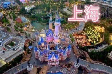 上海迪士尼被国内大学生告了 日本人听到后这样评价