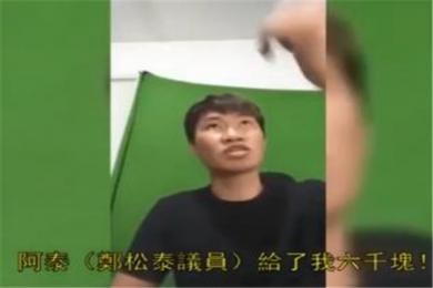 """香港媒体爆料暴徒""""分赃""""不均疑现""""劳资纠纷"""" 用完即弃""""丑恶本性""""显露"""