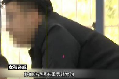 现实版樊胜美亲属回应重男轻女说了什么? 网友听了更加愤怒