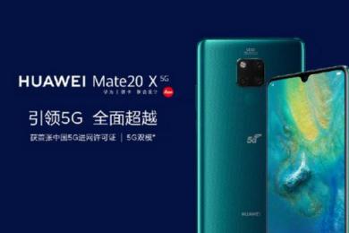 华为首款5G手机售价公布,华为Mate 20 X (5G)6199元起