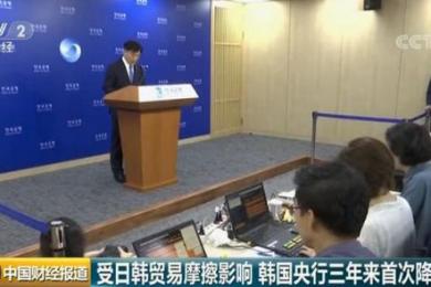 一天内四国央行宣布降息,中国央行动态成国际焦点