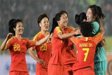 中国女足击败巴西夺冠 4-2大胜巴西系23年来首次战胜巴西