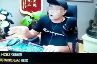 "YY主播舞帝四轮子恶意调侃攻击遇难者:""死了也是活该"""