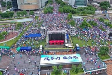 """香港8月17日""""反暴力,救香港""""大型集会 香港市民各界人士逾47万集体发声"""