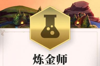 云顶之弈第二赛季有哪些新5费卡_云顶之弈S2新5费英雄卡一览