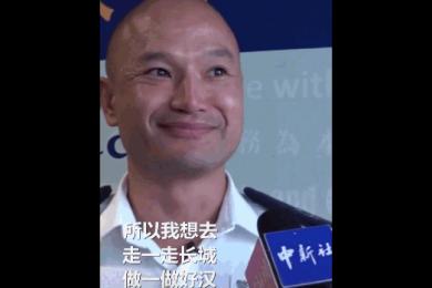 八达岭长城回应光头警长:我们不堵,欢迎英雄载誉前来