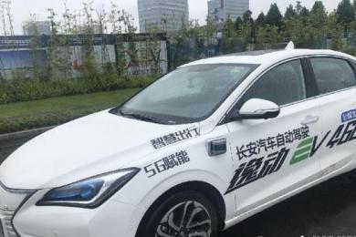 5G自动驾驶汽车重庆首度亮相,智博会期间将向公众开放体验